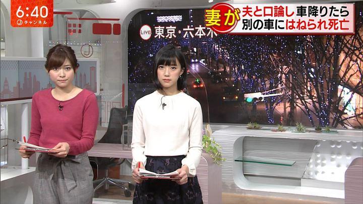 2017年12月26日久冨慶子の画像03枚目