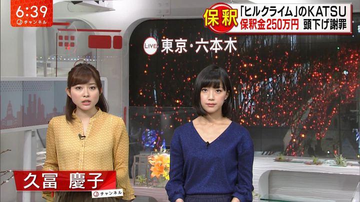 2017年12月27日久冨慶子の画像02枚目