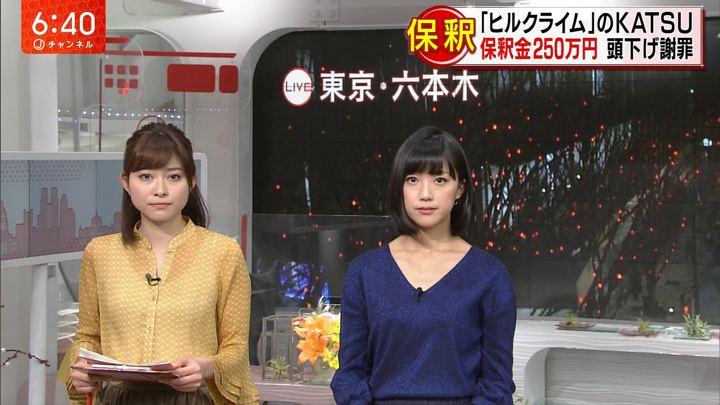 2017年12月27日久冨慶子の画像03枚目
