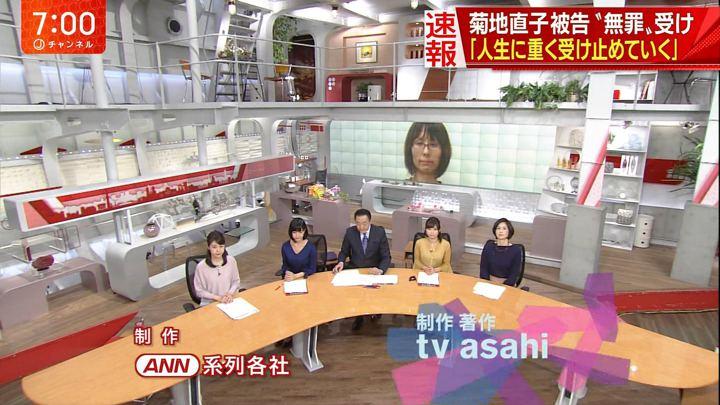 2017年12月27日久冨慶子の画像13枚目