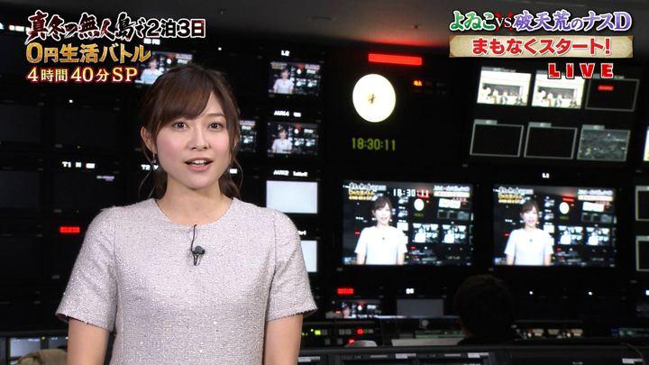 2017年12月29日久冨慶子の画像06枚目