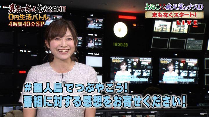 2017年12月29日久冨慶子の画像07枚目