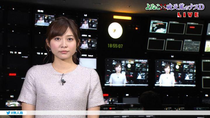 2017年12月29日久冨慶子の画像09枚目