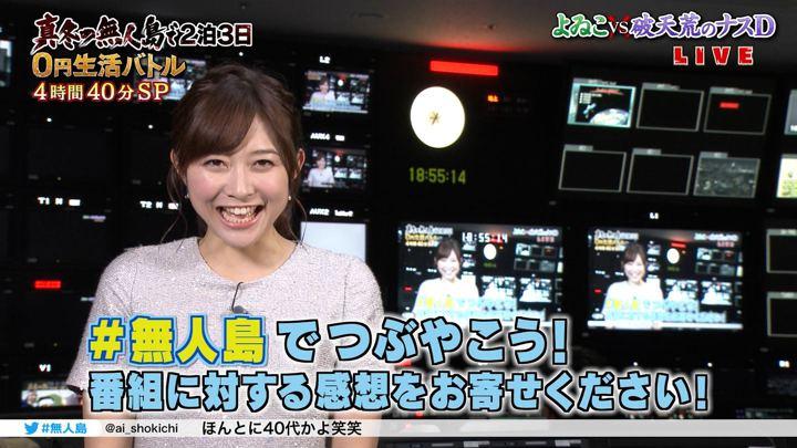 2017年12月29日久冨慶子の画像10枚目