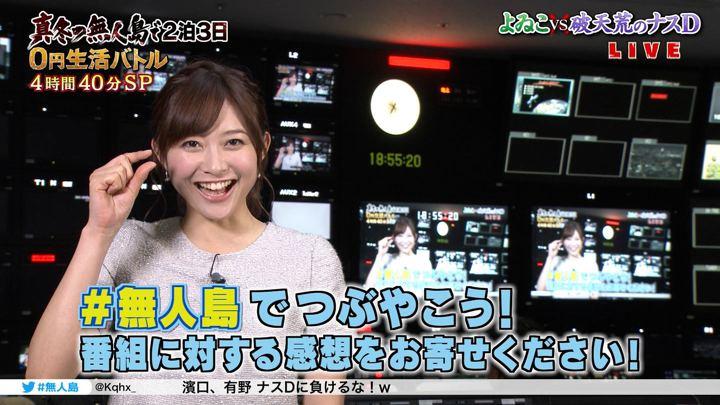 2017年12月29日久冨慶子の画像11枚目