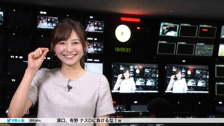2017年12月29日久冨慶子の画像12枚目