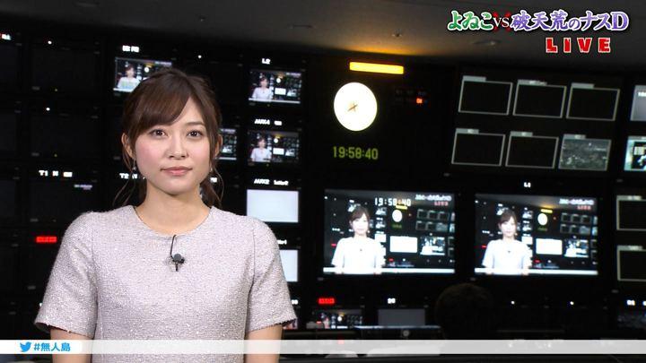 2017年12月29日久冨慶子の画像13枚目