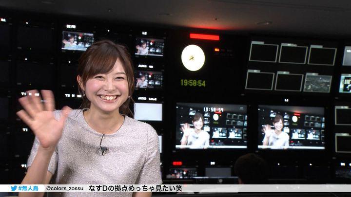 2017年12月29日久冨慶子の画像15枚目