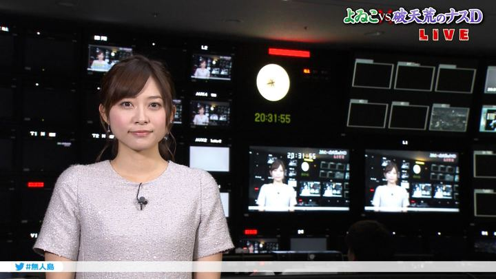 2017年12月29日久冨慶子の画像16枚目
