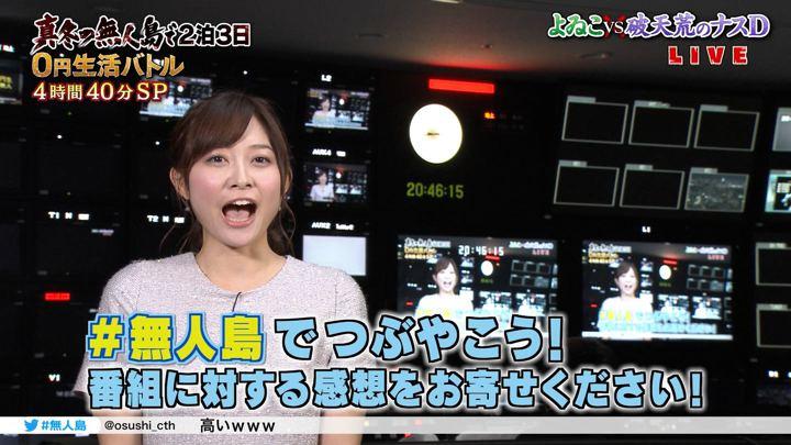 2017年12月29日久冨慶子の画像19枚目