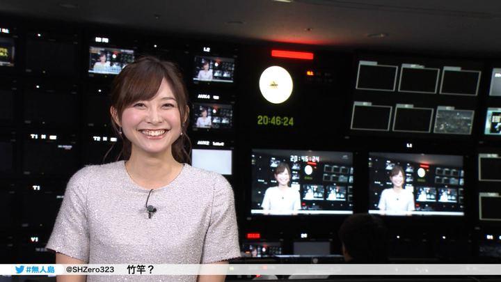 2017年12月29日久冨慶子の画像20枚目
