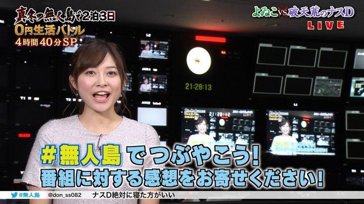2017年12月29日久冨慶子の画像22枚目