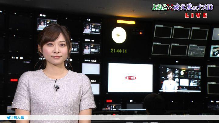2017年12月29日久冨慶子の画像24枚目