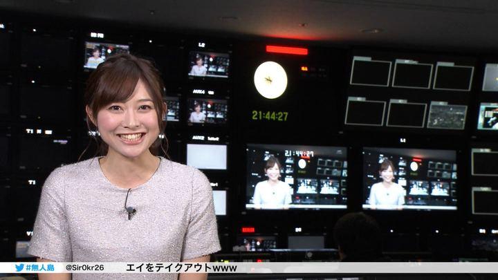 2017年12月29日久冨慶子の画像25枚目