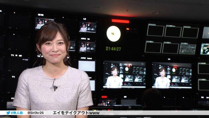 2017年12月29日久冨慶子の画像26枚目