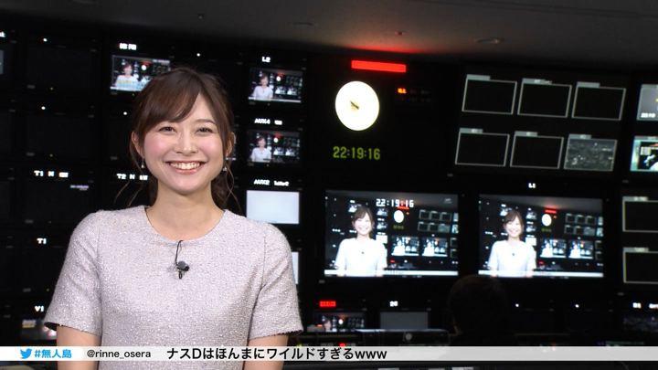 2017年12月29日久冨慶子の画像28枚目