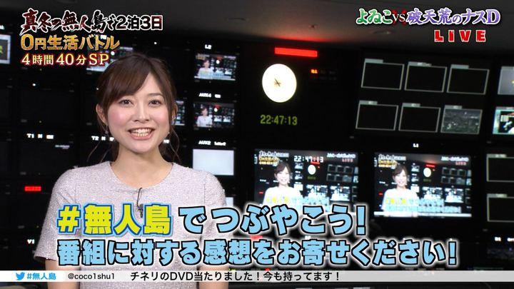 2017年12月29日久冨慶子の画像29枚目