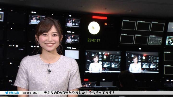 2017年12月29日久冨慶子の画像30枚目