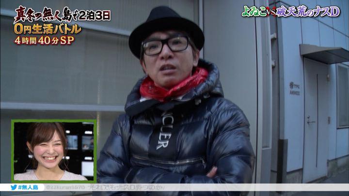 2017年12月29日久冨慶子の画像31枚目