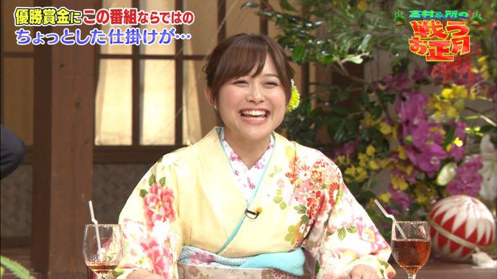 2018年01月01日久冨慶子の画像12枚目