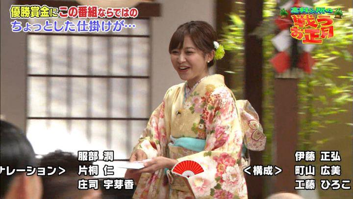 2018年01月01日久冨慶子の画像18枚目