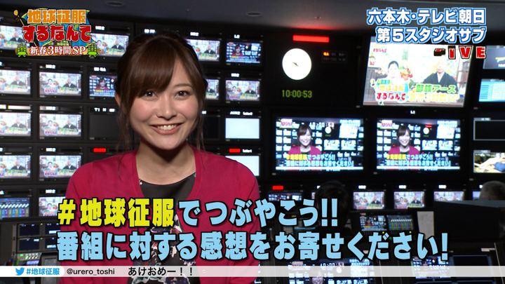 2018年01月02日久冨慶子の画像06枚目