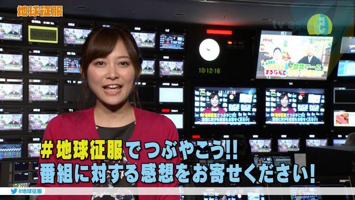 2018年01月02日久冨慶子の画像09枚目