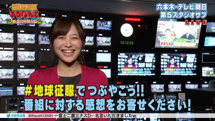 2018年01月02日久冨慶子の画像11枚目