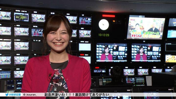 2018年01月02日久冨慶子の画像12枚目