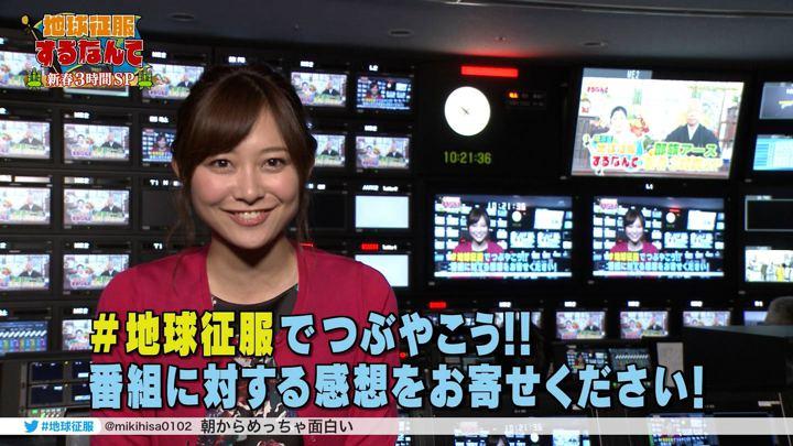 2018年01月02日久冨慶子の画像14枚目