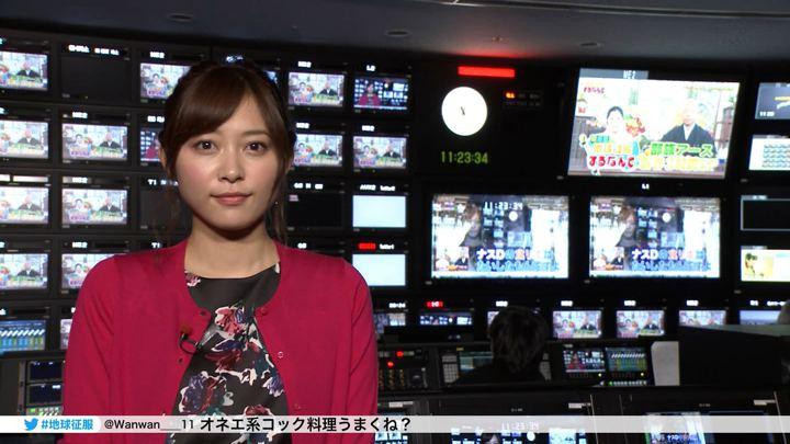 2018年01月02日久冨慶子の画像17枚目