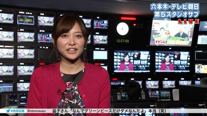 2018年01月02日久冨慶子の画像23枚目
