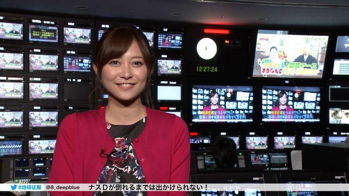 2018年01月02日久冨慶子の画像24枚目