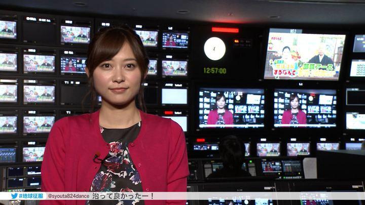 2018年01月02日久冨慶子の画像25枚目