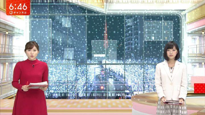 2018年01月04日久冨慶子の画像07枚目