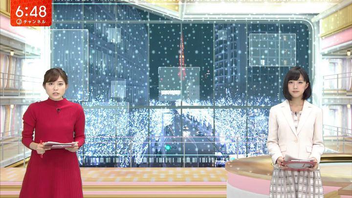 2018年01月04日久冨慶子の画像08枚目