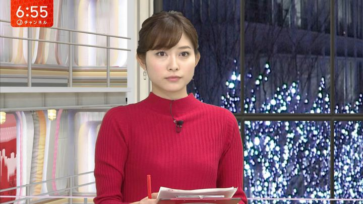 2018年01月04日久冨慶子の画像09枚目