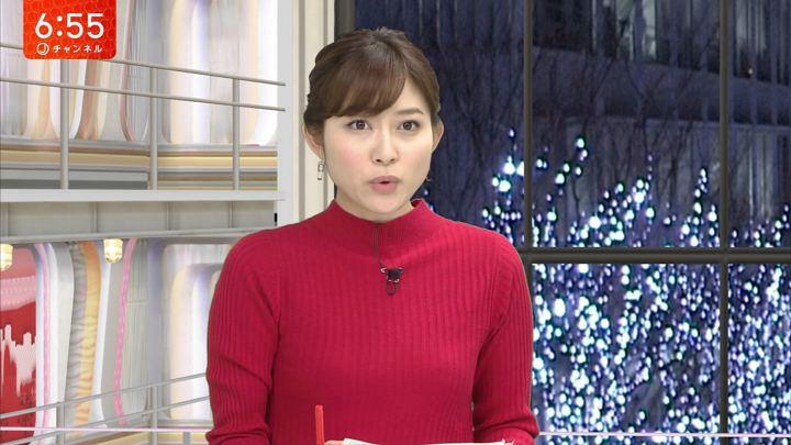 2018年01月04日久冨慶子の画像11枚目