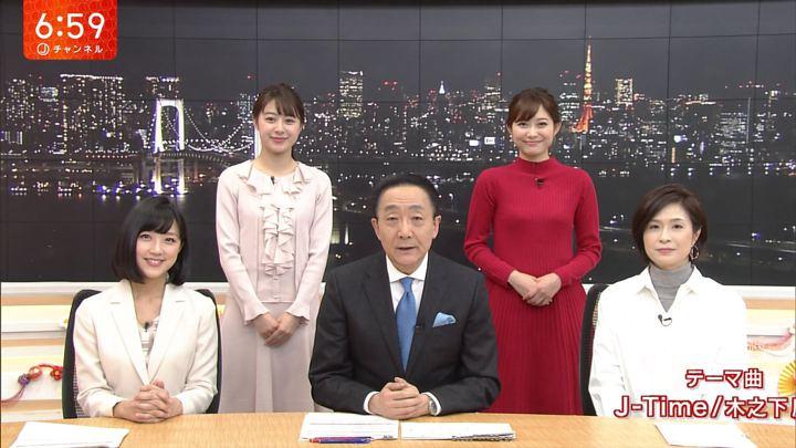 2018年01月04日久冨慶子の画像13枚目