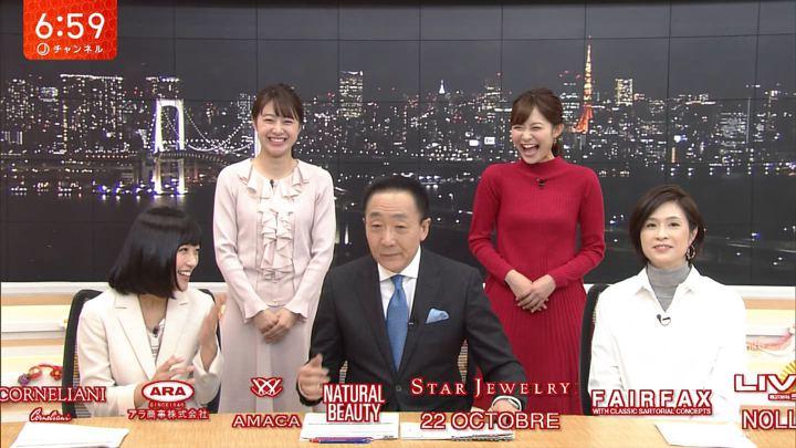 2018年01月04日久冨慶子の画像14枚目