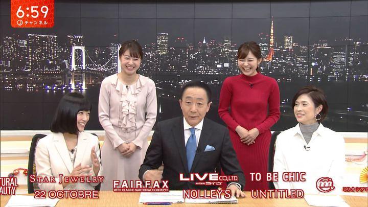 2018年01月04日久冨慶子の画像15枚目
