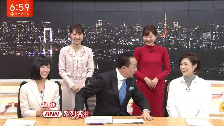 2018年01月04日久冨慶子の画像16枚目