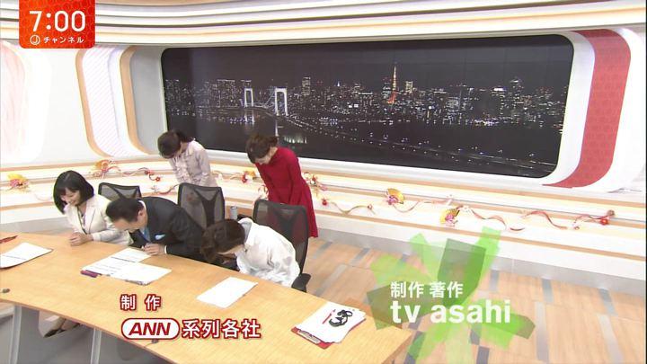 2018年01月04日久冨慶子の画像18枚目