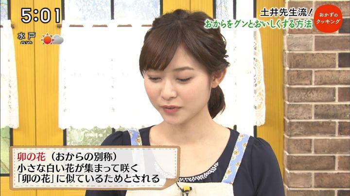 2018年01月06日久冨慶子の画像21枚目