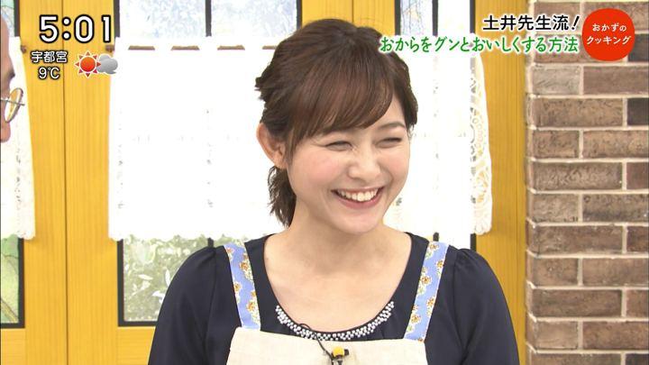 2018年01月06日久冨慶子の画像23枚目
