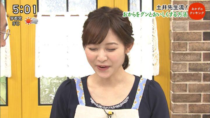 2018年01月06日久冨慶子の画像24枚目