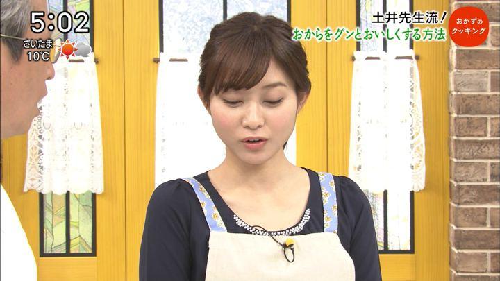 2018年01月06日久冨慶子の画像26枚目