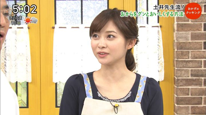 2018年01月06日久冨慶子の画像28枚目
