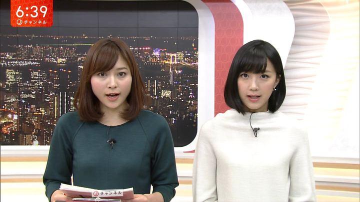 2018年01月10日久冨慶子の画像01枚目