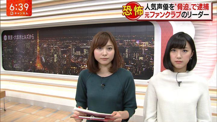 2018年01月10日久冨慶子の画像03枚目